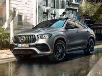 Mercedes-Benz NUEVO AMG GLE COUPÉnuevo Madrid
